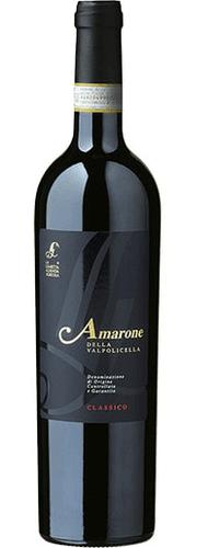 La Giaretta della Valpolicella Amarone Classico 2016
