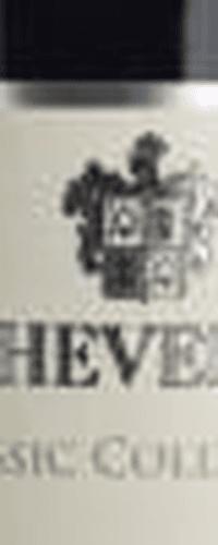 Echeverria Merlot Reserva Halves (37.5cl) 2019